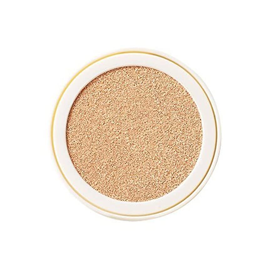 innisfree [My Cushion] Water Fit Cushion (Refill) 14g #N21 Natural Beige/イニスフリー [マイクッション] ウォーター フィット クッション (リフィル...
