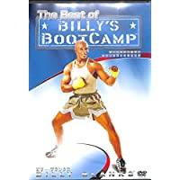 ザ・ベスト・オブ・ビリーズブートキャンプ THE BEST OF BILLY'S BOOTCAMP