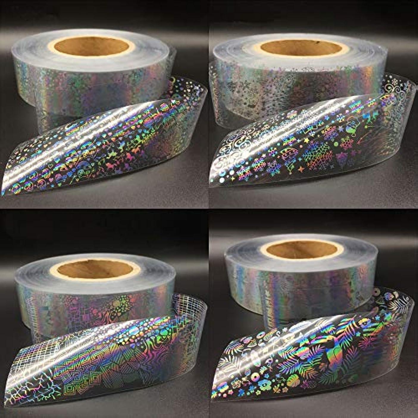 Snifu ホイルネイル 転写ホイル 多形状 4cm*1m 4枚セット 箔 ネイルアート キラキラ 爽やか 可愛い ケース入れ (Bセット)
