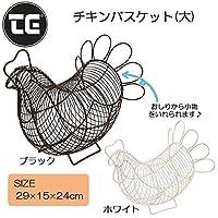 T&G チキンバスケット(大) ■2種類の内「ホワイト・TG-21」のみです