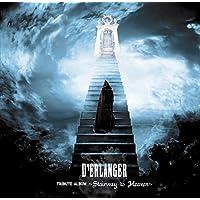 D' ERLANGER TRIBUTE ALBUM~ Stairway to Heaven ~