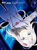 電波女と青春男 5(完全生産限定版)[DVD]