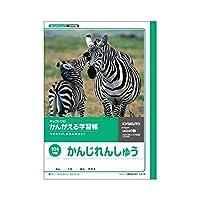 生活日用品 文具・オフィス用品 (業務用セット) 学習ノート L418 1冊入 【×10セット】