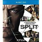 スプリット ブルーレイ+DVDセット [Blu-ray]