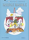 marble ramble 名作文学漫画集 / 長崎訓子 のシリーズ情報を見る