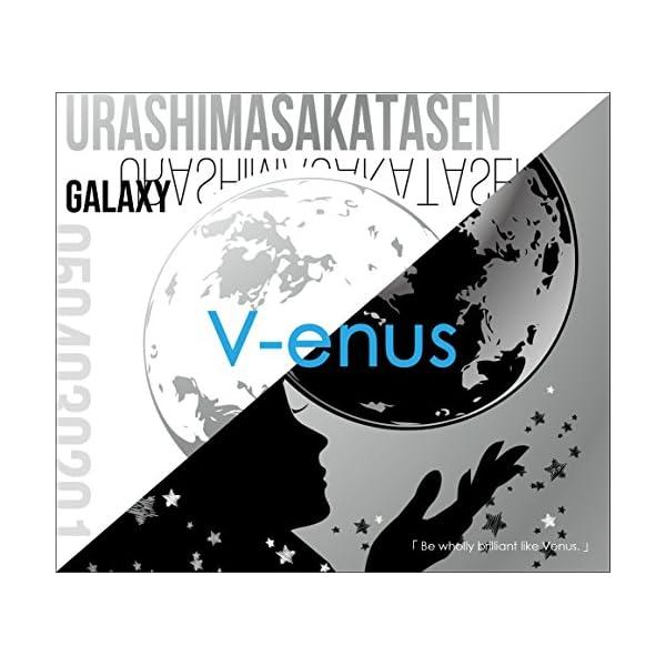 V-enus[初回限定盤B]の商品画像