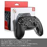 最新版 Switch コントローラー ELTD ニンテンドースイッチ 無線 コントローラー マイクロソフト ゲームコントローラー Nintendo Switch対応 無線 重力感応・振動・連射機能搭載 任天堂ニンテンドースイッチ 日本語説明書付き