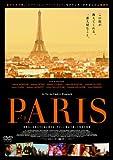 PARIS-パリ- [DVD]