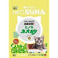 ネオ・ルーライフ 猫砂 ネオ砂ヒノキ 6L