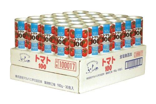 ふらの トマト100食塩無添加 160g×30缶