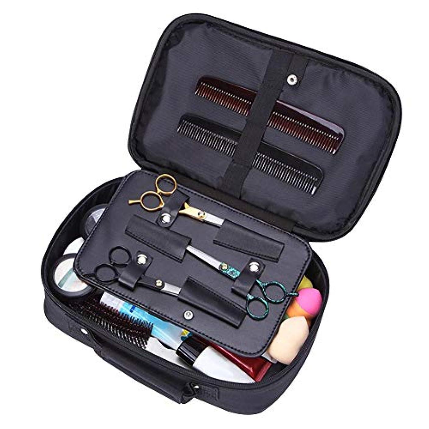 厄介なラインあまりにもひげケア ビアードケア 収納バッグ 理髪道具収納バッグ ハンドバッグ 多目的 PU素材 耐摩耗性 大容量