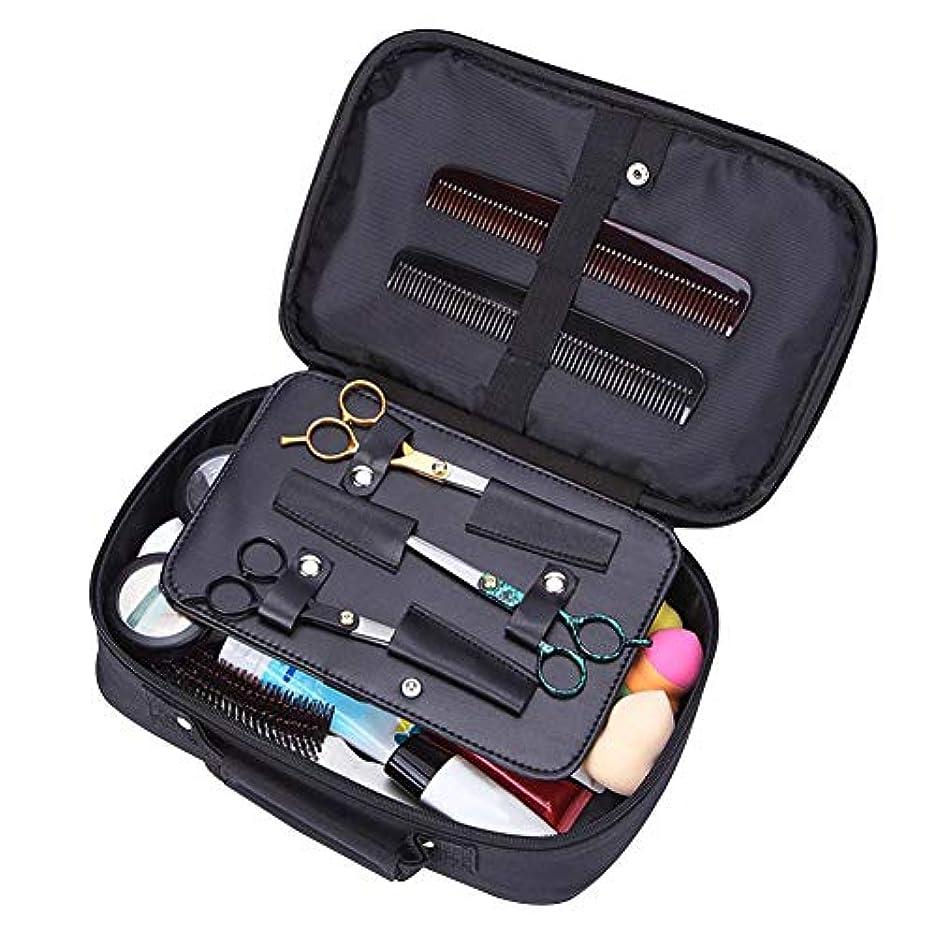 マグ維持文法ひげケア ビアードケア 収納バッグ 理髪道具収納バッグ ハンドバッグ 多目的 PU素材 耐摩耗性 大容量