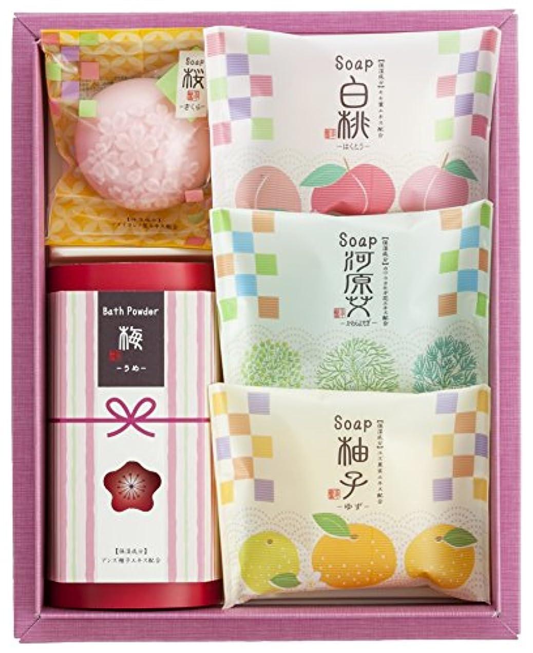出演者合唱団松明和がさね ギフトセット WAG-10 石鹸+入浴料