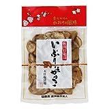 桜食品いぶりがっこスライス 3袋セット