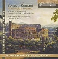Various: Sonetti Romani
