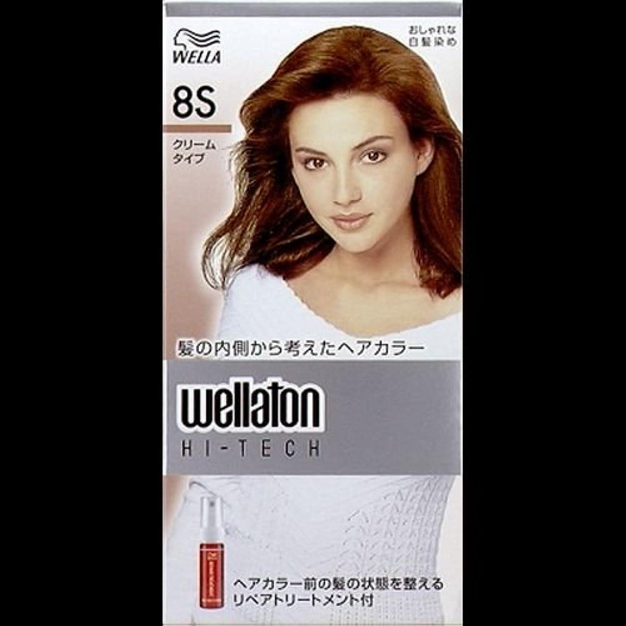 バスタブタンパク質ワードローブ【まとめ買い】ウエラトーン ハイテッククリーム 8S ×2セット