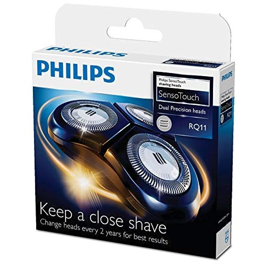 揺れる古い偏心(正規品)フィリップス メンズシェーバー アーキテック?センソタッチ3Dシリーズ 替刃 RQ11/51