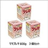 ママプレマ3個セット(600g×3個)無添加入浴洗浄剤