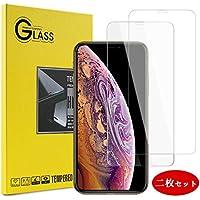 iPhone XS Maxフィルム Ziptrue防塵透明 汚れ防止 強化ガラス 保護液晶 気泡なし 操作やすい 防飛散 自動吸着 ラウンドエッジ加工 9H 精度高い 二枚入り 6.5インチ