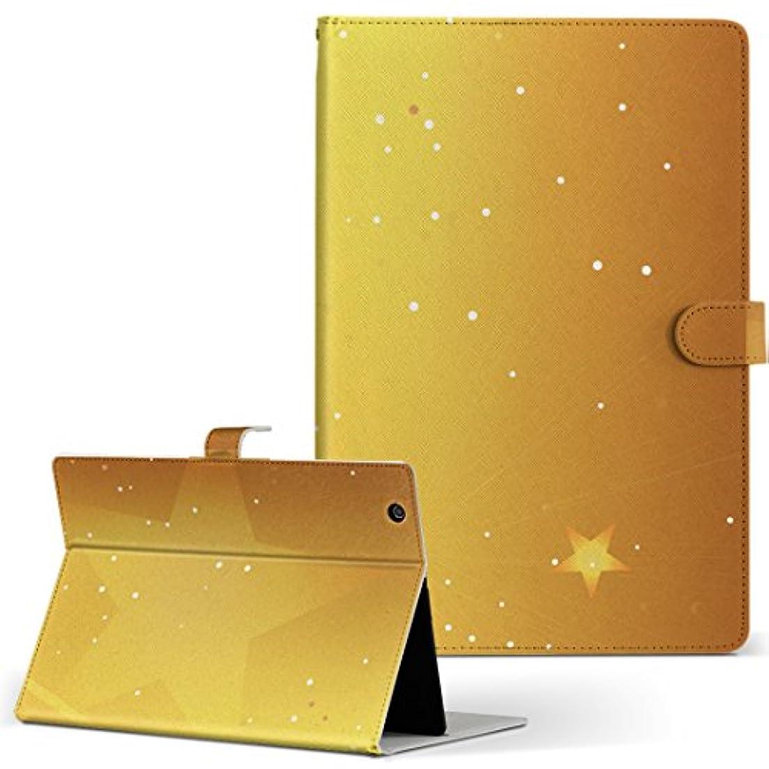 かわす提出する喜ぶigcase d-01K Huawei ファーウェイ dtab ディータブ タブレット 手帳型 タブレットケース タブレットカバー カバー レザー ケース 手帳タイプ フリップ ダイアリー 二つ折り 直接貼り付けタイプ 001967 クール 星 シンプル 黄色