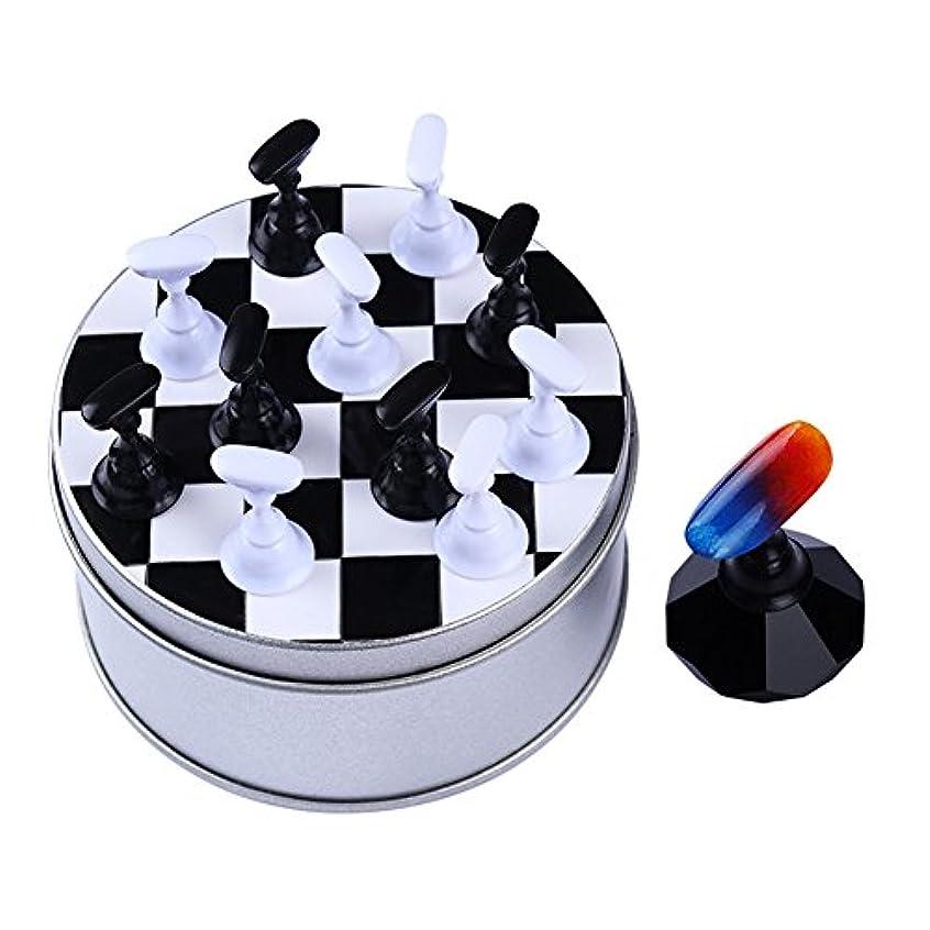 セットするしばしばめるNICOLE DIARY 12本 練習用 スタンド ネイルチップ チェスボード 磁気 クリスタル プラクティス ディスプレイ サロン ネイルアート セルフネイル クリスタル プラクティス 練習 ディスプレイ サロン [並行輸入品]