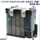 トット パーフェクトフィルター ミニミニ(SS型) 淡水用 50Hz(東日本用) 水槽用外掛式フィルター