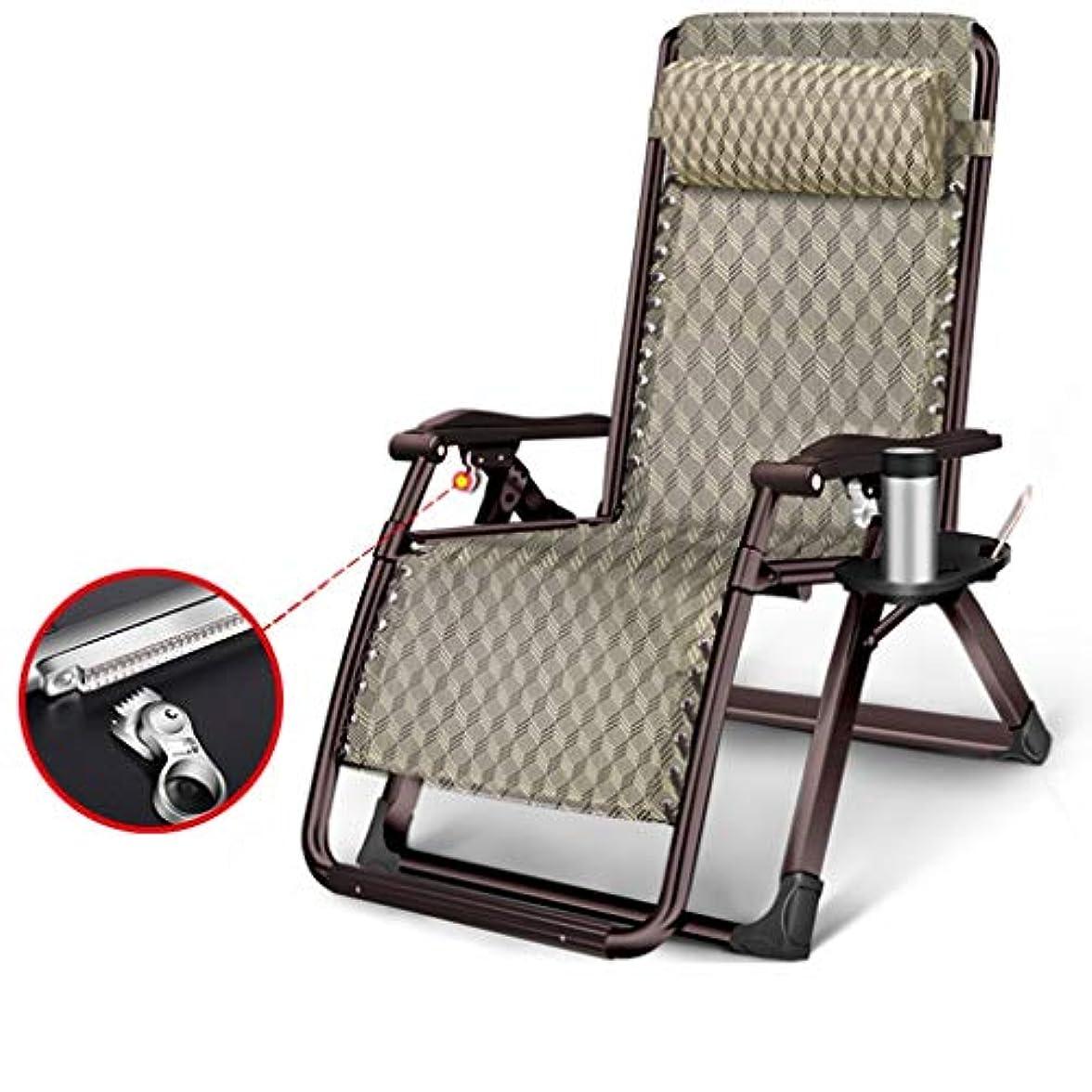 動的目立つ手術DKJH サンラウンジャー、折りたたみ式の昼休み用の椅子、オフィス用のラウンジチェア、多目的チェア、屋外用リクライニングチェア (色 : A)