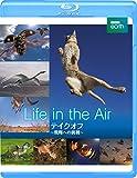 BBC earth テイクオフ 〜飛翔への挑戦〜[GABS-1944][Blu-ray/ブルーレイ]