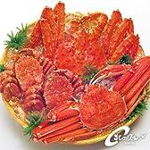 ギフト ・ 贈答 におすすめ 冷凍 三大がに セット ( タラバガニ ・ 毛蟹 ・ ズワイガニ ) 北海道 【 海鮮市場 北のグルメ 】 カニ 蟹 食べ比べ