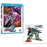 Mobile Suit Gundam ZZ: Part 2 [Region B] [Blu-ray]