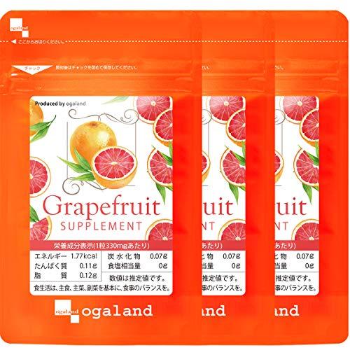 グレープフルーツサプリ (90カプセル/約3ヶ月分)