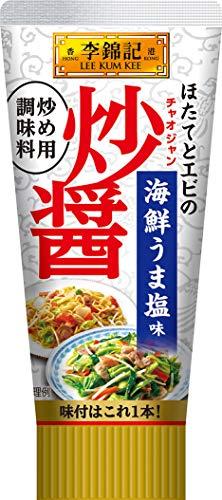 エスビー食品李錦記『炒醤海鮮うま塩味』