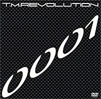 T.M.Revolution 0001 [DVD]