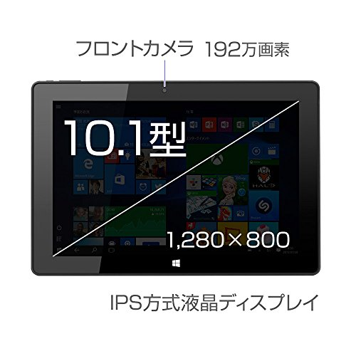 mouse 2in1 タブレット ノートパソコン MT-WN1001 Windows10/Office Mobile&365/10.1インチ