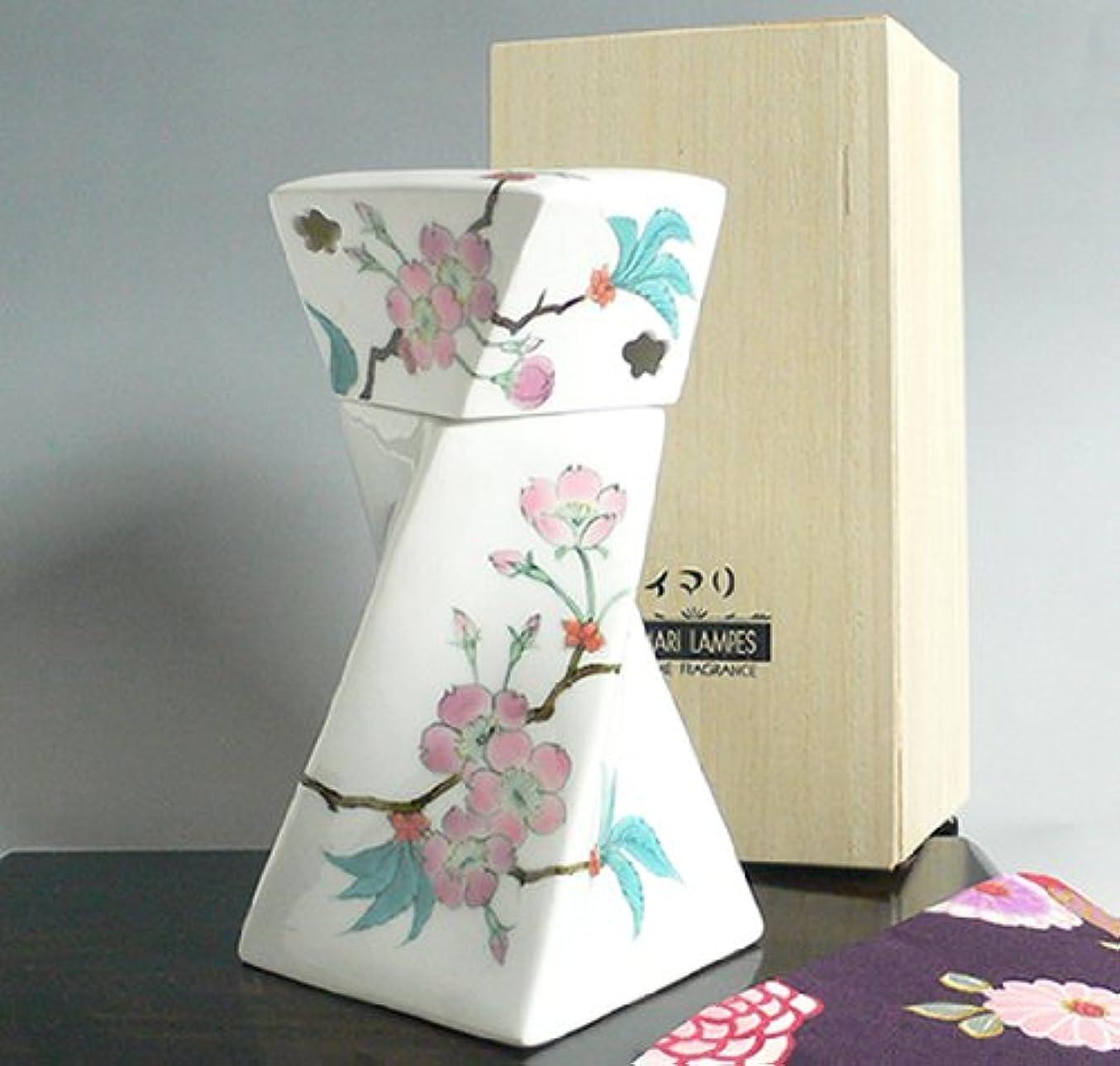忌まわしい猟犬ソフトウェア【伯父山】イマリランプ 有彩 桜文
