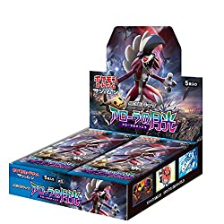 ポケモンカードゲーム サン&ムーン 拡張パック アローラの月光 (プロモカード6パック付) BOX