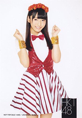 HKT48 公式生写真 控えめI love you ! 劇場盤? 【栗原紗英】