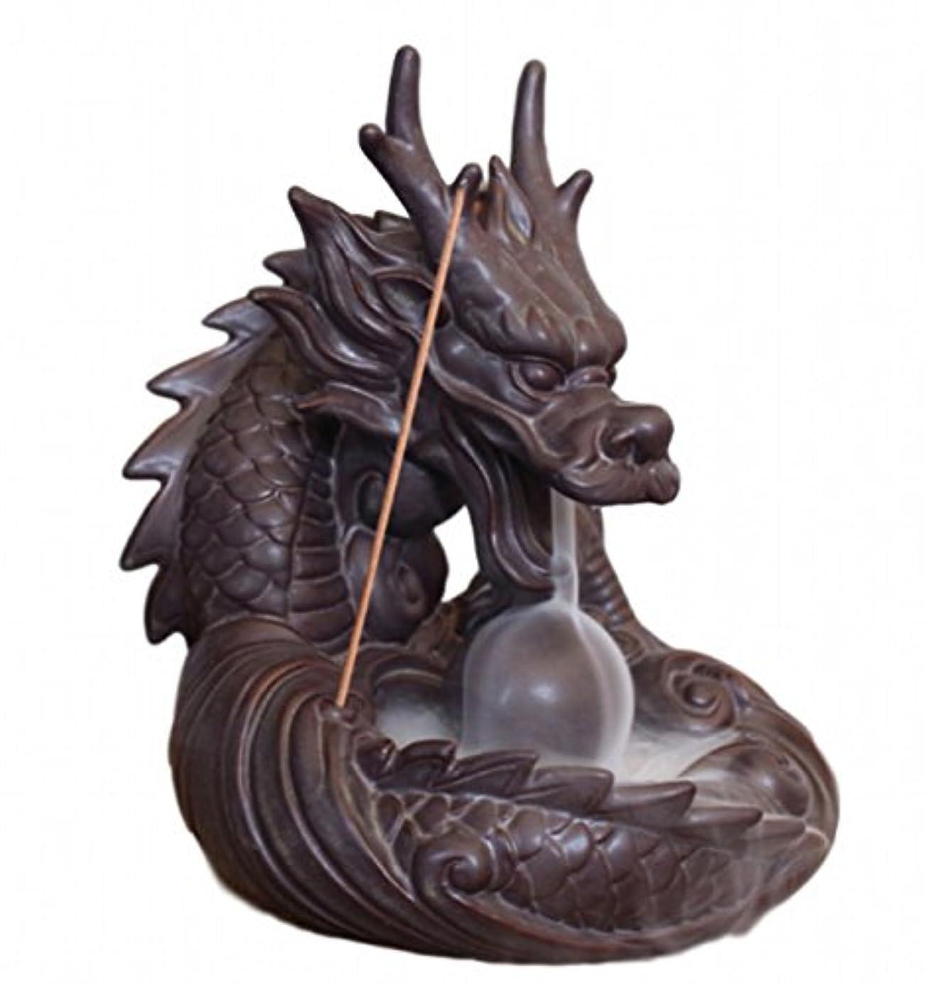 樹皮呼び出す静かな【Rurumiマーケット】不思議なお香 倒流香 用 香炉 ドラゴン お試しお香付き 流川香 陶器製 (ドラゴンB)