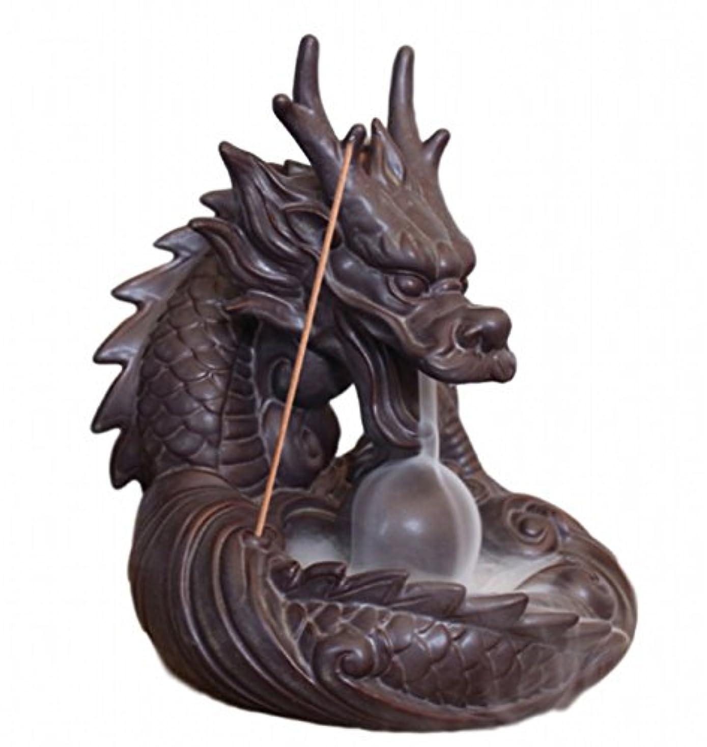 金銭的な酸化物モジュール【Rurumiマーケット】不思議なお香 倒流香 用 香炉 ドラゴン お試しお香付き 流川香 陶器製 (ドラゴンB)