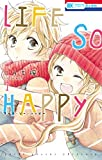 LIFE SO HAPPY 1 (花とゆめコミックス)