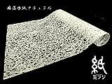 【和紙】阿波和紙 麻落水紙 カラー:ナチュラル