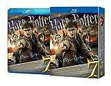 ハリー・ポッターと死の秘宝 PART 2 コレクターズ・エディション[Blu-ray/ブルーレイ]