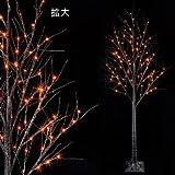 LEDブラックブランチツリー(L)|クリスマスイルミネーション装飾立木