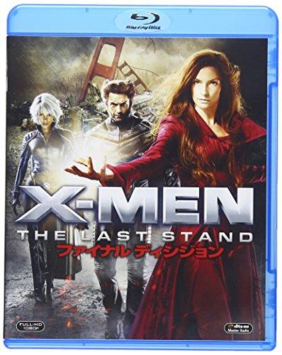 X-MEN:ファイナル ディシジョン [Blu-ray]の詳細を見る