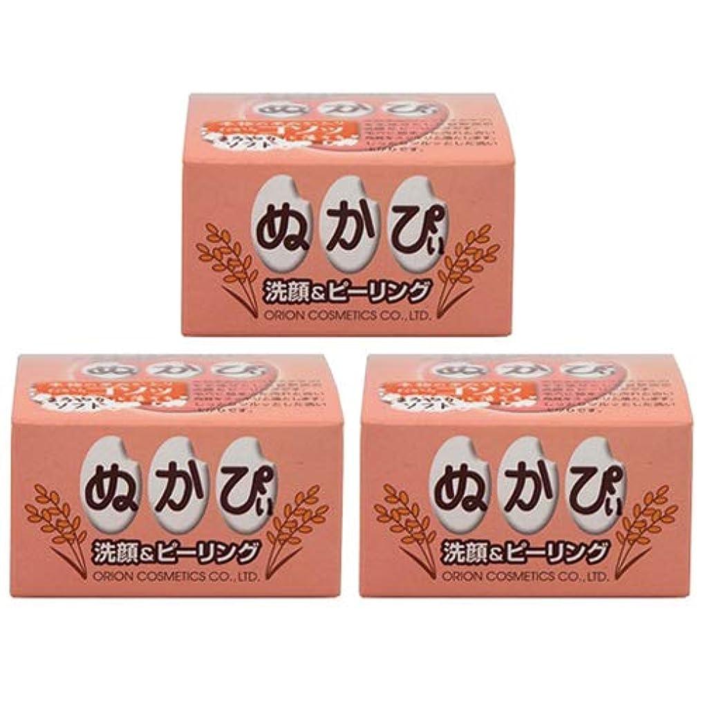 似ている後者共感する米ぬか洗顔料 ぬかぴぃ (まろやかソフト) 50g×3個セット