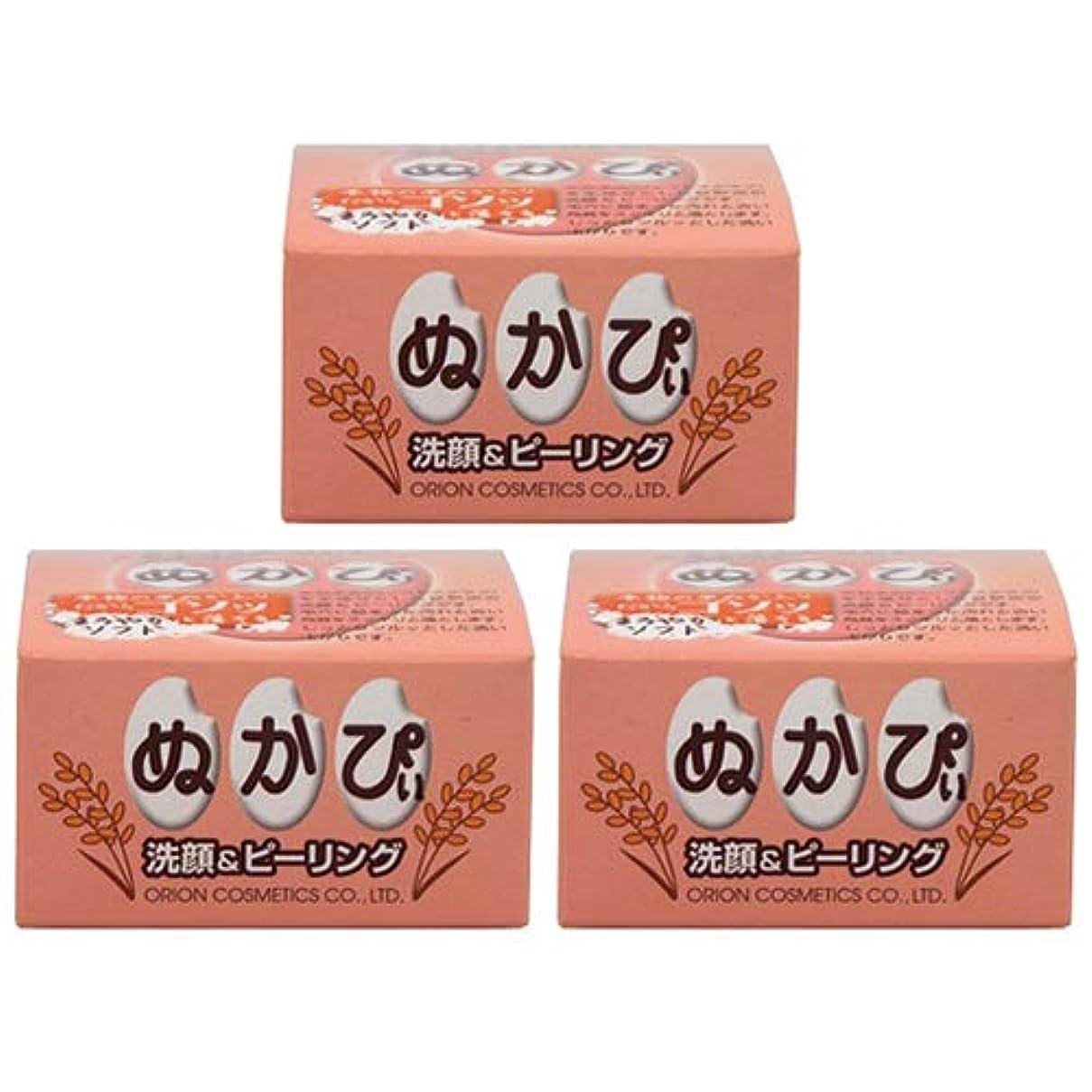 使役溶けるセットアップ米ぬか洗顔料 ぬかぴぃ (まろやかソフト) 50g×3個セット