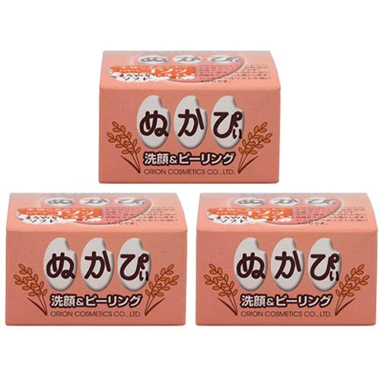感嘆すなわち安全な米ぬか洗顔料 ぬかぴぃ (まろやかソフト) 50g×3個セット