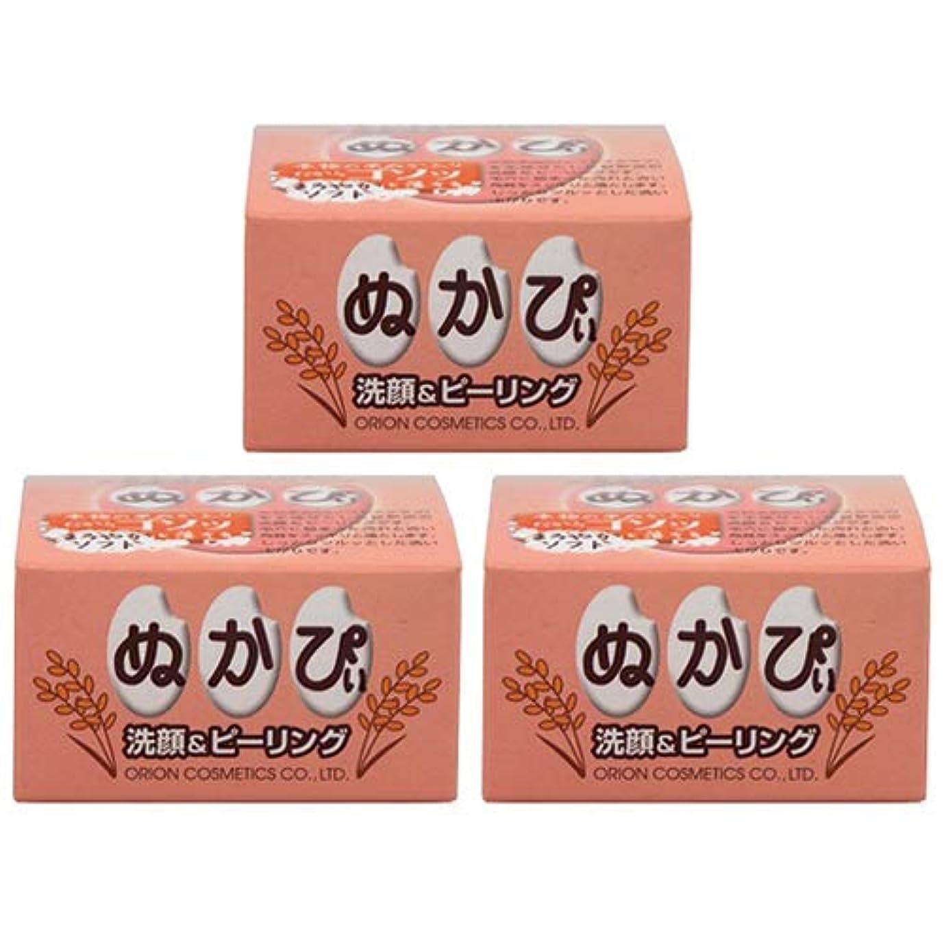懐疑的氷借りている米ぬか洗顔料 ぬかぴぃ (まろやかソフト) 50g×3個セット