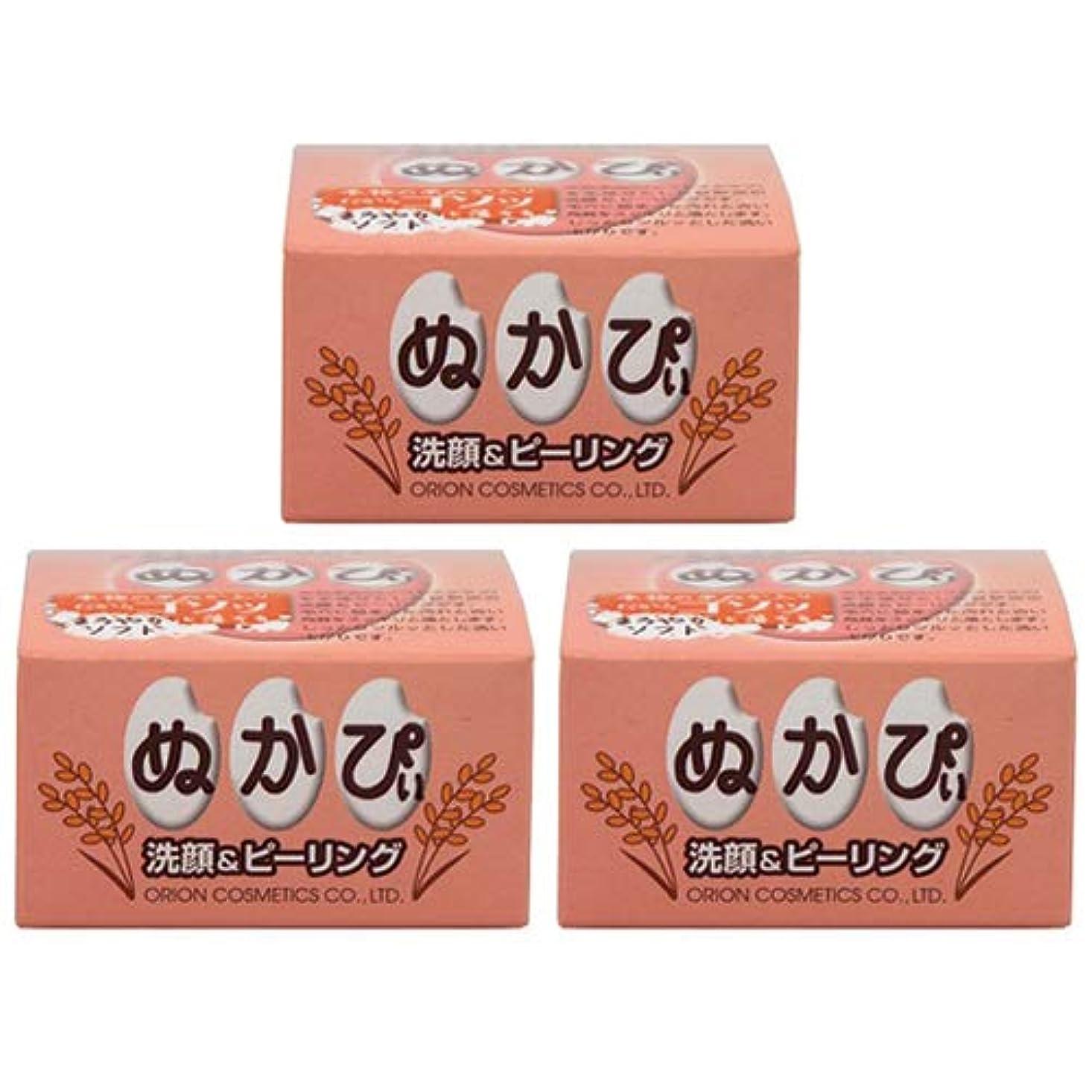 備品アセンブリり米ぬか洗顔料 ぬかぴぃ (まろやかソフト) 50g×3個セット