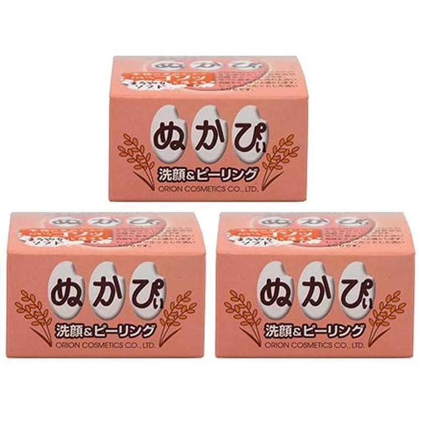 厳しい以前は不適切な米ぬか洗顔料 ぬかぴぃ (まろやかソフト) 50g×3個セット